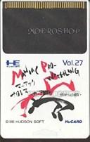【中古】マニアック プロレス 明日への戦い (PCエンジン)