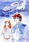 【中古】宇宙空母ブルーノア DVD-BOX