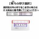 大福餅 アイテム口コミ第9位