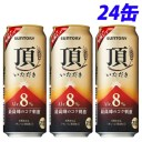サントリー 頂8% 500ml×24缶