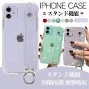 スマホケース キラキラ iphone 12 ケース クリア iphone 12pro 12pro max iphone 12 mini ケー……