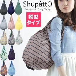 【送料無料】Shupatto シュパット エコバッグ ママバ