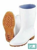 弘進 ゾナG3白長靴(耐油性) 23.5cm【長靴】【厨房用】【調理場用】【業務用】