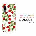 AQUOS sense3 [SH-02M/SHV45]アクオス センススリーdocomo au UQ mobileオリジナル デザインス……