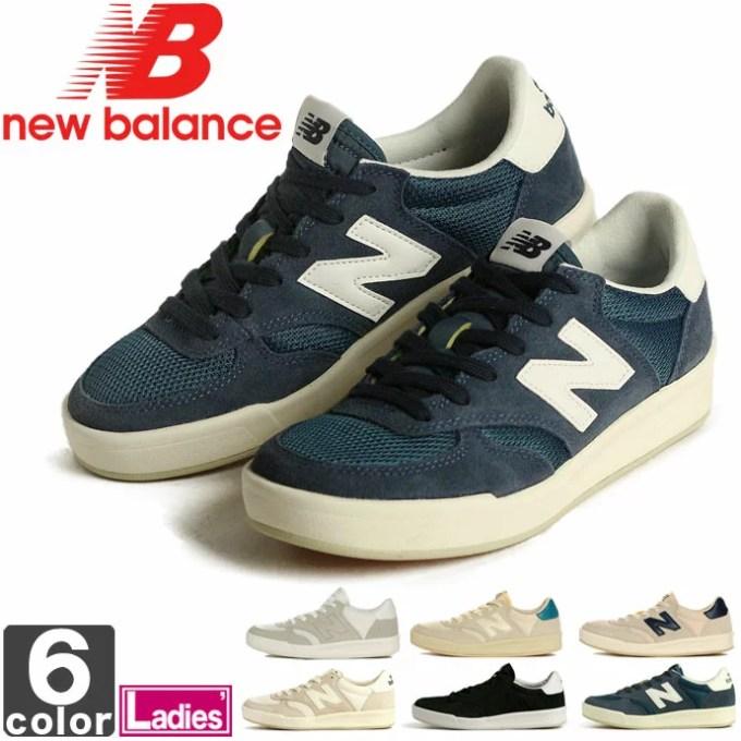 《送料無料》ニューバランス【New Balance】メンズ レディース コートスタイル CRT300