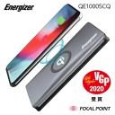 Energizer / エナジャイザーQE10005CQ /キューイー 10005 シーキュー 10,000mAh モバイルバッテリー高速ワイヤレス充電 PD 高速充電 18W エナジャイザー PSE適合品