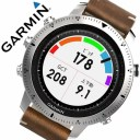 ガーミン 時計 GARMIN 腕時計 ガーミン腕時計 メンズ レディース フェニックス J クロノス アーバン fenix j Chronos 010-01957-41 GPS..