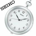 【5年保証対象】セイコー ポケットウォッチ SEIKO 時計 セイコー 時計 SEIKO ポケットウォッチ メンズ レディース ホワイト SAPP007 [ ..