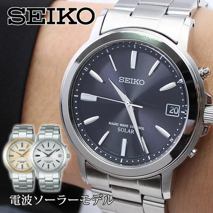 電池交換・時刻調整不要 セイコー 腕時計 SEIKO 時計 メンズ 男性 父親
