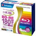 バーベイタム 録画用BD−RE 25GB 2倍速 ワイドプリンタブル 5mmスリムケース VBE130NP10V1 1パック(10枚)