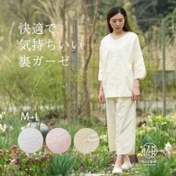 コットン 綿100%お肌に優しい特別な工夫も大人気 重ねガー