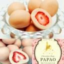 ショコラドフレーズ ピンク苺チョコ 100g メッセージカード付き☆パパオ PAPAOチョコレート