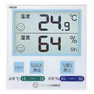 大感謝価格『デジタル温度計・湿度計 壁掛け・卓上両用 CR-1100B』『メーカー直送品。代引不可・