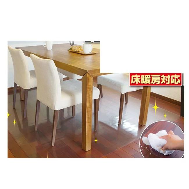 『Achilles ダイニングテーブル下保護マット 透明タイプ 180×150cm』(メーカー直送品、代引・同梱・返品・キャンセル不可)フローリングを保護 キズを防ぎ汚れもサッとひと拭き 雑貨 お掃除関連グッズ 保護マット送料無料欠品終了の場合は連絡します。