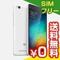 SIMフリー Xiaomi Mi 4C 16GB ホワイト 【中国版 SIMフリー】[中古Aランク]【当社1ヶ月間保証】 スマホ 中古 本体 送料無料【中古】 【 中古スマホとタブレット販売のイオシス 】