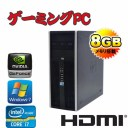 ゲーミングpc 中古 デスクトップ HP 8300 Elite MT Core i7-3770 メモリ8GB HDD500GB DVD-Multi GeforceGTX 1050 64Bit Windows7Pro /R..