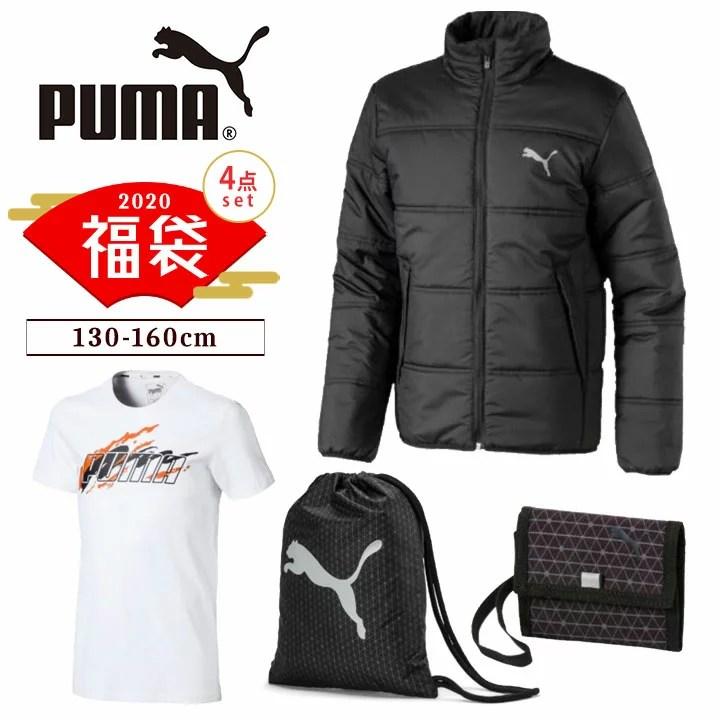 プーマ 福袋 2020 スポーツ キッズ ジュニア PUMA 福袋 子供服 サッカー 男の子 女の子 子供 130 140 150 160c