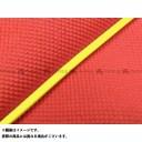 送料無料 グロンドマン ジャイロX シート関連パーツ ジャイロX(TD01) 国産シートカバー スベラーヌレッド 被せ 黄パイピング