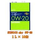 SUNOCO(スノコ) airy(エアリー) 0W-20 1L × 10缶セット オートモービル モーターカー カー 車 自動車 車両 日本サン石油 すのこ エン..