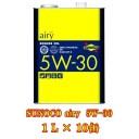 SUNOCO(スノコ) airy(エアリー) 5W-30 1L × 10缶セット オートモービル モーターカー カー 車 自動車 車両 日本サン石油 すのこ エン..