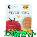 カントリーロード チキンwithリコピン(70g)12袋セット【お取り寄せ】【RCP】