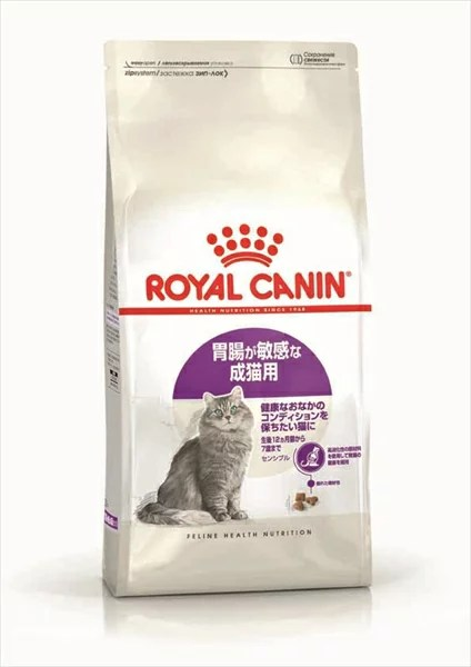 ロイヤルカナン キャットフード センシブル2kg 胃腸がデリケート・気難しい猫用 ロイヤルカナン 猫