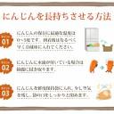にんじんジュース アイテム口コミ第1位
