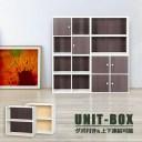 収納 2マス カラーボックス ホワイト 棚 組み合わせ自由 幅60 ダボ付 新生活