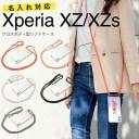 Xperia XZ Xperia XZs ケース 肩掛け 肩がけ 斜めがけ スマホケース 韓国 casepholic SO-01J S……