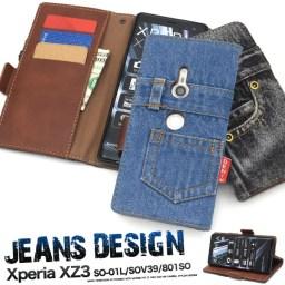【送料無料】【Xperia XZ3 SO-01L/SOV39