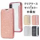iphone11 ケース 手帳 iphone se ケース iphone12 ケース iphone12 pro iphone12 pro Max ipho……