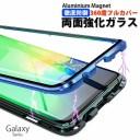 Galaxy s9 ケース Galaxy s10 ケース 耐衝撃 Galaxy s9 plus ケース Galaxy s8 おしゃれ ケー……