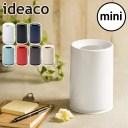 ideaco ミニチューブラー (ゴミ箱 おしゃれ ダストボ