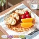 KINTO TRIA プレート(プレート 皿 樹脂 食器 パ