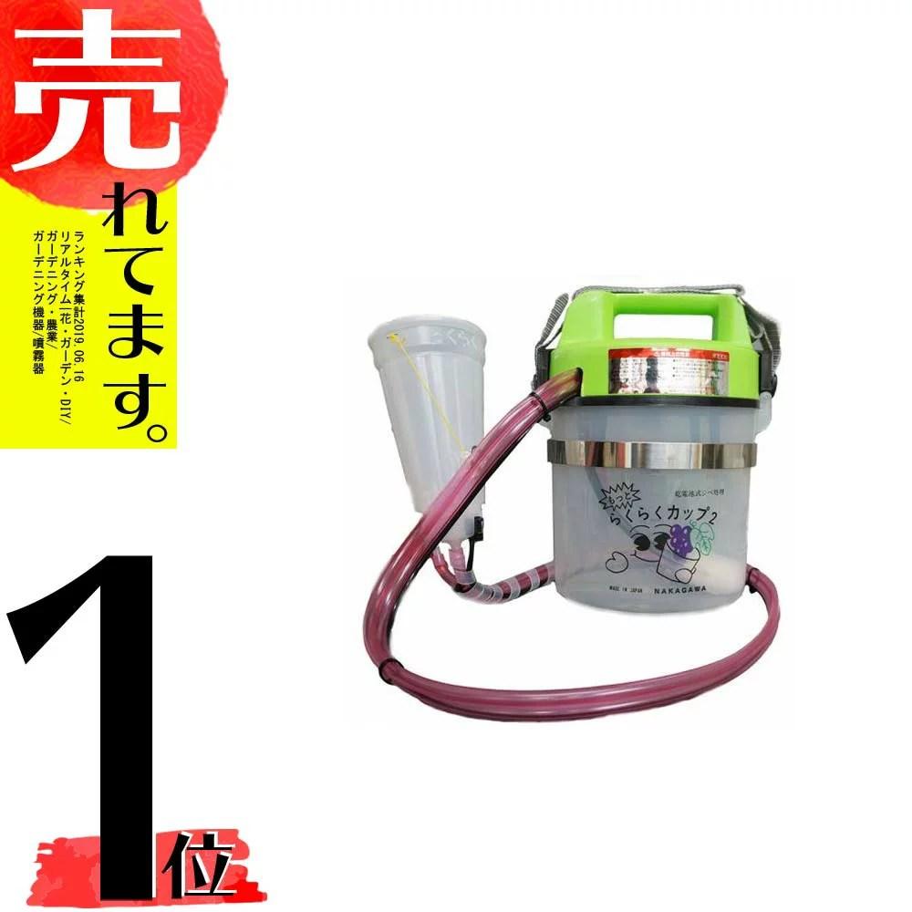 【おすすめ】ブドウのジベ処理が少人数・時間短縮になる便利道具·機械の一覧 117