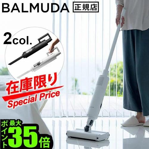 掃除機 コードレス \特典付/ サイクロン 充電式 正規品バルミューダ ザ・クリーナー BALMUDA The Cleaner...