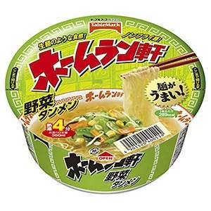 テーブルマーク ホームラン軒 野菜タンメン 98g×12入 - 菓子の新商品はポイポイマーケット