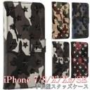 iphone 8 7 SE2 SE X Xs ケース iphone8 ケース 迷彩 スマホケース 手帳型 迷彩柄 ミリタリー ……
