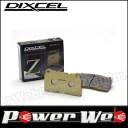 DIXCEL (ディクセル) フロント ブレーキパッド Z 1219065 BMW F82 3C30 M4 14/02〜