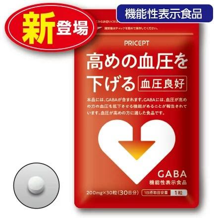 【メール便・送料無料】高めの血圧を下げる 血圧良好 30粒 30日分(お試し特別