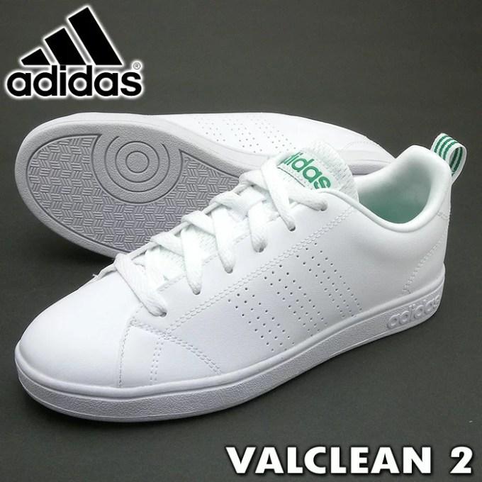 アディダス スニーカー 白 adidas レディース スニーカー VALCLEAN2 バルクリーン2