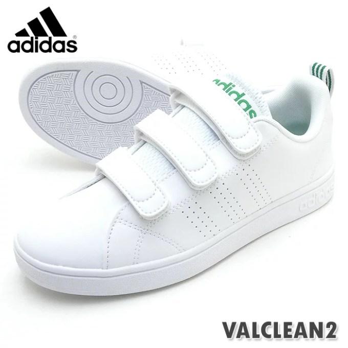 adidas アディダス スニーカー VALCLEAN2 CMF ホワイト/グリーン ユニセックス
