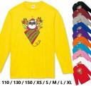 長袖 Tシャツ [ 110 130 150 / XS-XL ] クリスマス クラッカー はじける パリピ サンタ | tシャツ キッズ クリスマス サンタ 衣装 かわ..