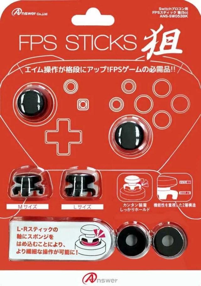 【在庫あり】ネコポス_何点でも全国一律190円 Switch Proコントローラ用 FPSスティック 狙 (ブラック)(ANS-SW053BK) アンサー t100