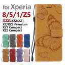 Xperia XZ3 ケース 手帳型 かわいいおしゃれ Xperia5ケース Xperia SO 01K ケース Xperia 8 1 ……