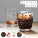 グラス ガラス コップ タンブラー おしゃれ かわいい 色変わりグラス 日本製 花火 金魚 アイスクリーム 星座 星 ツリー 涼し気 涼しげ 夏グラス 夏コップ こども 子供 大人 ギフト プレゼント 贈り物
