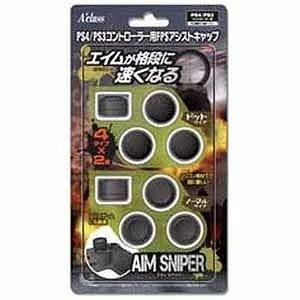 アクラス PS4/PS3コントローラー用FPSアシストキャップ AIM SNIPER PS4PS3コントローラーFPSアシスト
