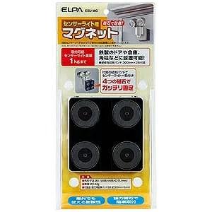 【防水防犯ライト】エルパ ESL-313DC LEDセンサーライト 3灯 乾電池式の性能・使い方・評判を解説 336