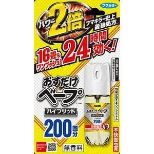 フマキラー おすだけベープスプレーハイブリッド 200回分不快害虫用 (42ml) 〔スプレー〕