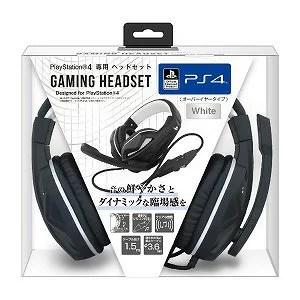 アイレックス PS4用ゲーミングヘッドセット BKS4P268 White